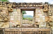 Explore all tours in Copan