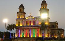 Explore all tours in Managua