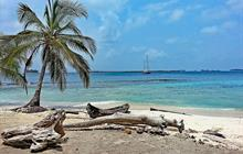1 Night 2 Day Tours From Panama City
