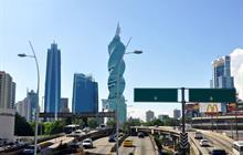 ¿Cuáles son los Mejores Pasadías desde la Ciudad de Panamá?