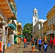 City Tours In Dominican Republic