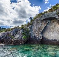 Tours De Cultura Maorí En Nueva Zelanda