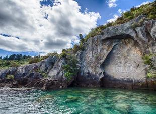 Nueva Zelanda, Tours de Cultura Maorí