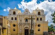 Antigua Guatemala Tour tiqy, Antigua Guatemala City Tour