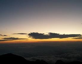 Excursión al Imponente Volcán Barú