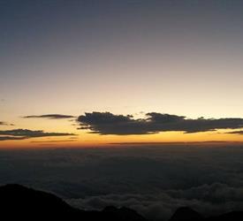 Tour to the Imposing Baru Volcano