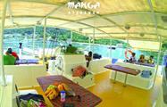 3, Catamaran All Inclusive to Taboga - Lunch