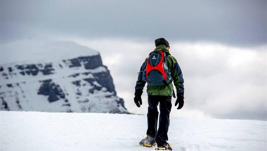 Snowshoe Explorer, Primeros Pasos Exploradores de Nieve