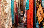 FREE ALBAYZÍN OLD ARAB QUARTER, Free Albayzín Old Arab Quarter