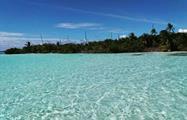 Full Day San Blas, Full Day Tour to San Blas Islands From Port Carti