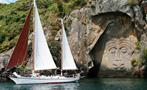 boat tiqy, Maori Rock Carvings, Early Bird Special