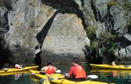 kayak tiqy, Mine Bay Rock Carvings Tour