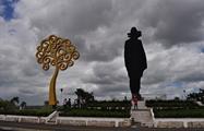 3, Managua City Tour