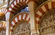 colorful design - tiqy, Official Mosque-Cathedral Walking Tour