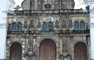PRIVATE PANAMA CITY TOUR, Tour Privado Por La Ciudad De Panamá