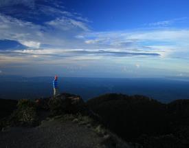 Caminata en el Volcán Barú