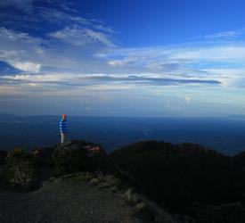Baru Volcano Hike Tour