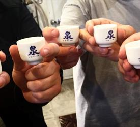 Sake A to Z, Walking Tours in Canada