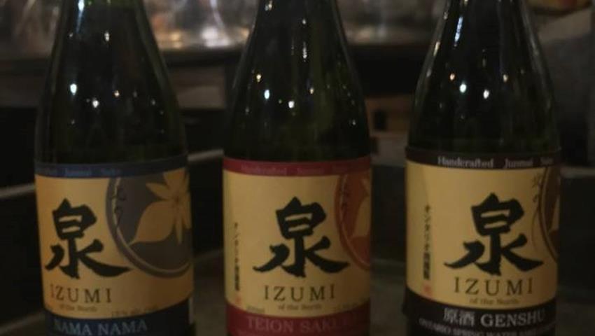 Sake Flavors, Sake A a la Z