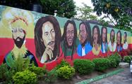 1, Bob Marley Museum Tour