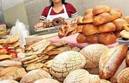 pan dulce - tiqy, Walking Guided Visit To The Market